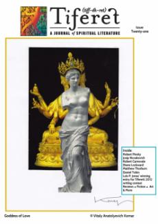 Tiferet Magazine