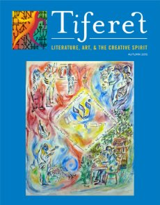 Tiferet Journal