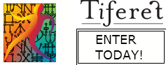 Tiferet Enter Contest Today