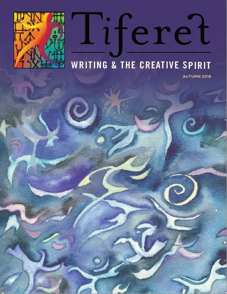 Tiferet Autumn 2016