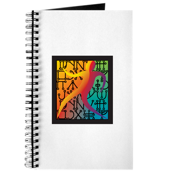 Tiferet Man Logo Journal