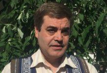 Rasoul Shams