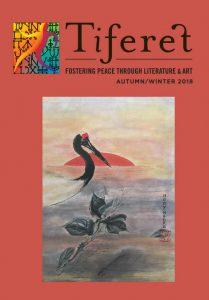 TiferetJournal 2018 Crane Cover Art by Hedy Hedra