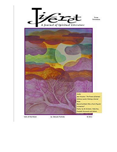 Tiferet: A Journal of Spiritual Literature e17
