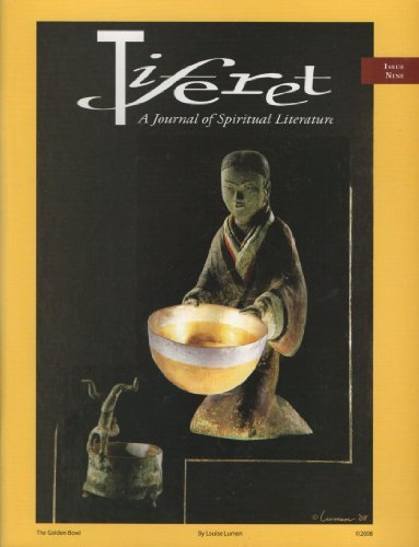 Tiferet: A Journal of Spiritual Literature e9