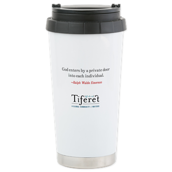 God's Private Door - Travel Mug