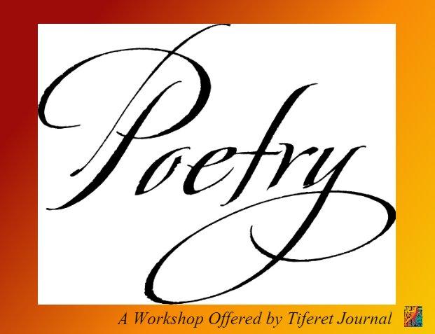Tiferet Poetry Workshop graphic