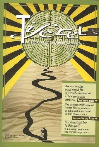 Tiferet: A Journal of Spiritual Literature e5