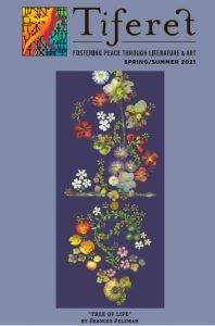 Spring Summer 2021 Tiferet Journal
